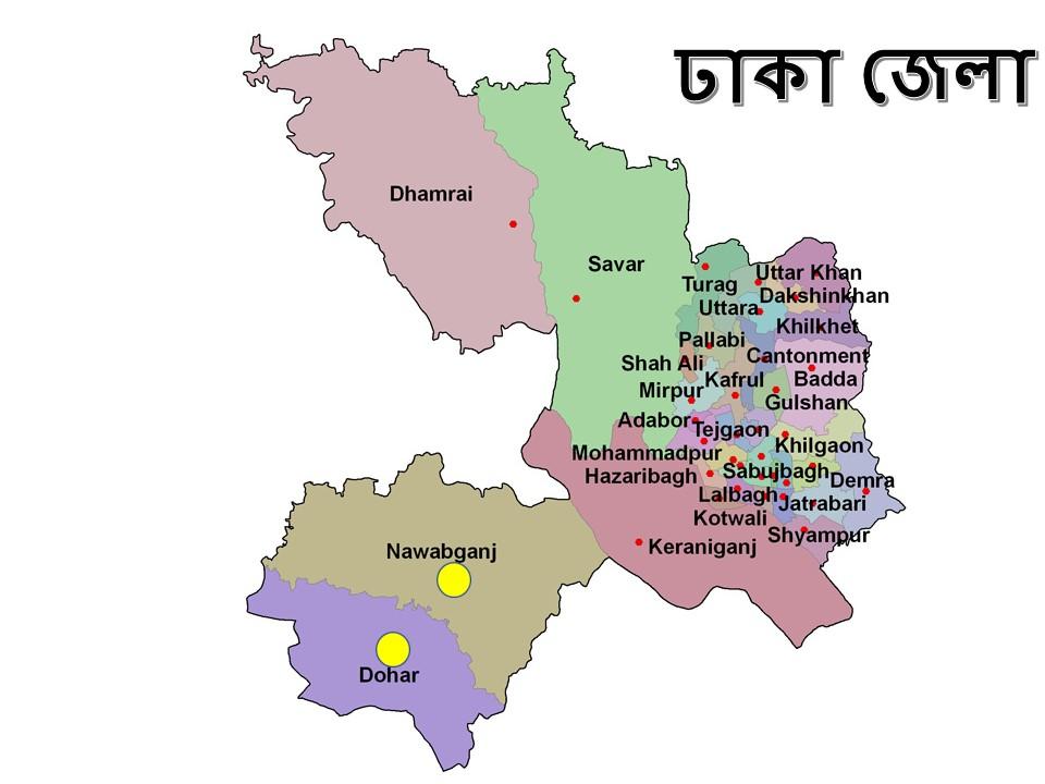 দোহার কওমী মাদরাসা