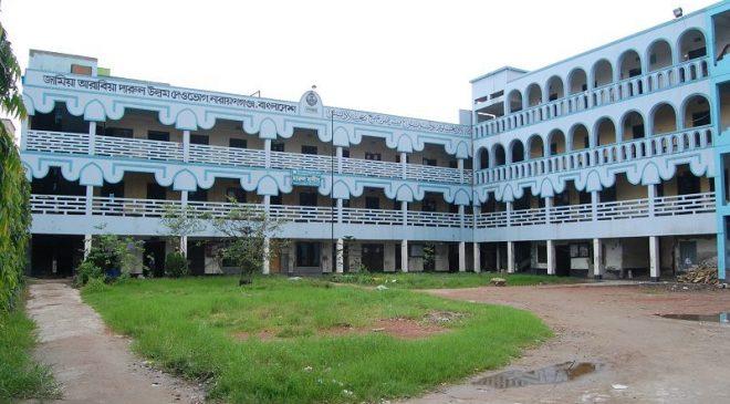 ফতুল্লা মাদরাসা