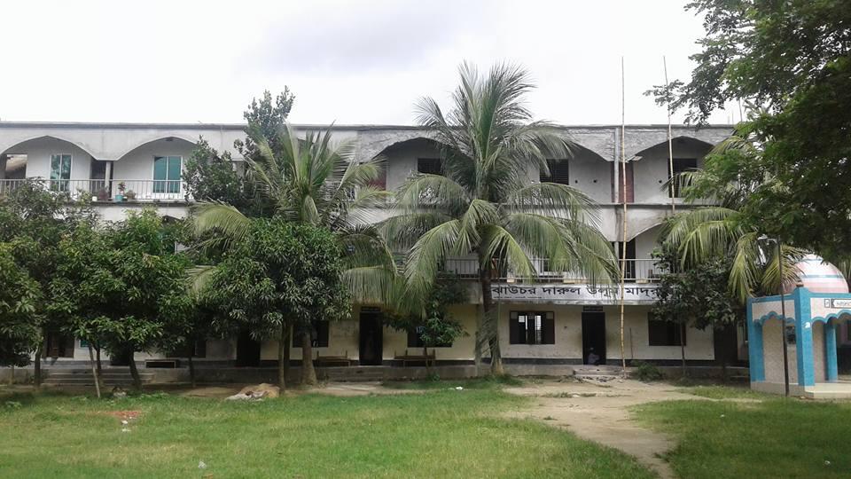 সোনারগাঁও উপজেলা মাদরাসা