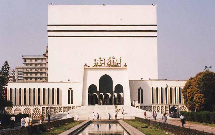 জাতীয় মসজিদ